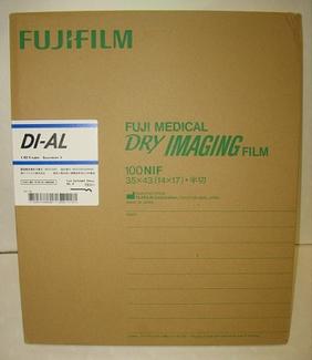 Fuji DI-AL Daylight Load Film for FM-DPL Imager