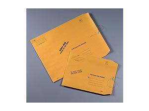 Kraft Mailer with cardboard insert 11x13