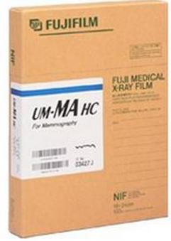 MFR: A245040 - Fuji UM-MA HC Blue Base 24 x 30 cm